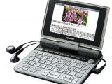 Sharp PW-TC900 vertaalcomputer