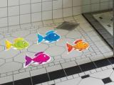 Tips voor een kindveilige badkamer