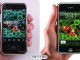 Chinese nep iPhone