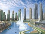 Fonteinen van 150 meter in Dubai