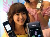 Samsung SCH-W570 en SPH-5700